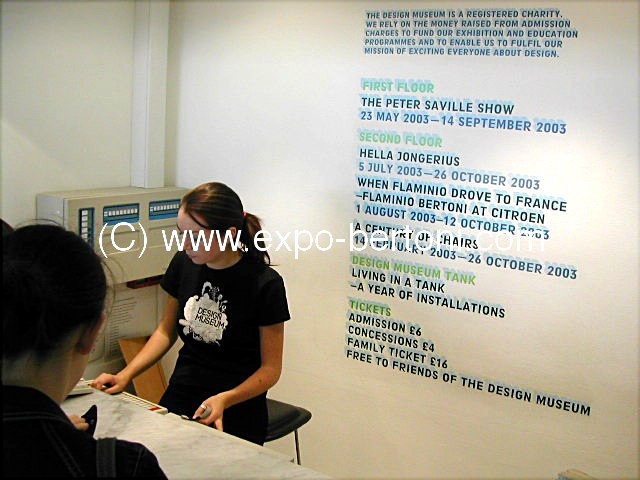 expo-2003-londres-004