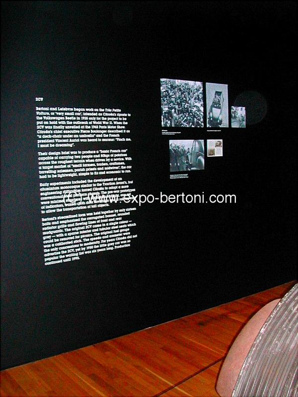expo-2003-londres-011